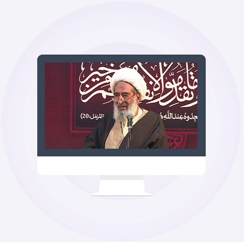 mohsin-ali-najafi